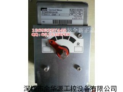 日本山武伺服马达ECM3000G9120