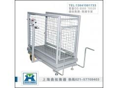 3000公斤活体动物秤、2吨家禽电子称
