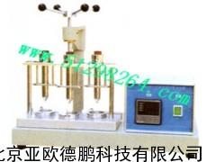 油脂快速抽出器/油脂抽出器