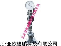织物破裂试验机/破裂试验机