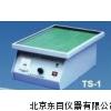 SY12-TS-1脱色摇床  转移脱色摇床