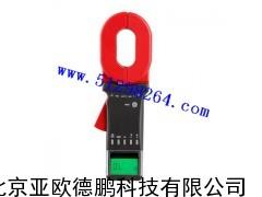 多功能型钳形接地电阻仪/钳形接地电阻仪