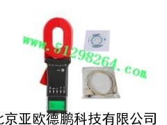 端多功能钳形接地电阻仪/钳形接地电阻仪