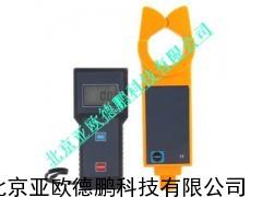 无线高低压钳形电流表/高低压钳形电流表