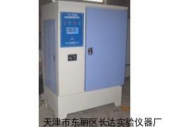 天津长达特价,YH-40B型,混凝土标准养护箱