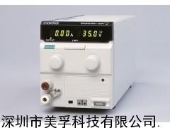 菊水PMC-A系列电源,PMC系列国内优惠价
