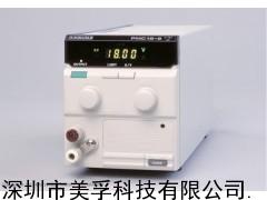 菊水PMC系列電源,PMC系列國內優惠價