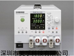 菊水PMP系列电源,PMP系列国内优惠价