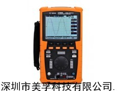 U1604B手持示波器,U1604B國內優惠價