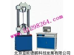 电液伺服式钢绞线专用试验机   DPA-1000B