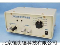 GSX-J04003 高中学生电源