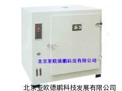 数显电热鼓风干燥箱/电热鼓风干燥箱 DP-06881