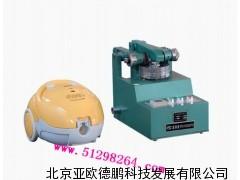 DPL-5磨损试验机    磨损试验机的价格