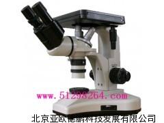 DP-4XB金相显微镜     金相显微镜的厂家
