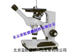 DP-4X1金相显微镜     金相显微镜的价格