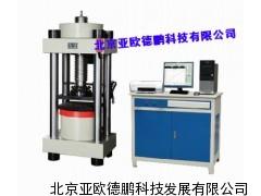 微机控制压缩回弹试验机/压缩回弹试验机 DP-06856