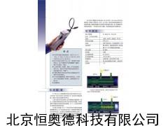 冷媒检漏仪 泄漏检测仪 HAD-TEKTMselect