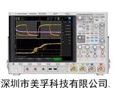 DSOX4034A数字示波器,安捷伦DSOX4034A优惠价