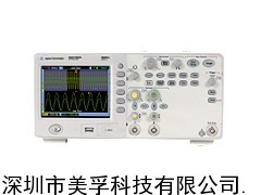 DSO1002A示波器,DSO1002A示波器国内优惠价