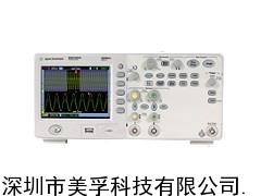 安捷伦示波器,DSO1022A国内优惠价