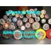 铝芯电力电缆,铝芯电力电缆厂家直销
