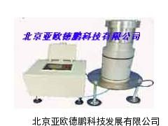 DP38颗粒物采样器      颗粒物采样器的厂家