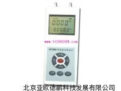 DP2000数字微压计     数字微压计 的厂家