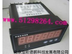 DP-ZS智能转速表         线速表/亚欧线速表