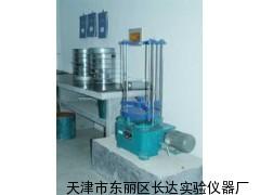 上海長達,促銷92A,震擊標準振篩機