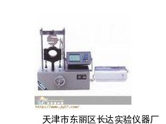 电脑数控马歇尔稳定度测定仪/天津电脑数控马歇尔稳定度测定仪