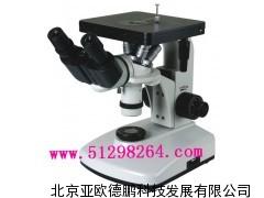 DP-4XB倒置金相显微镜