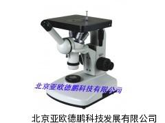 DP-4XA倒置金相显微镜