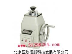 DP-1金相镶嵌机            金相镶嵌仪的厂家