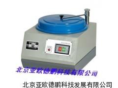 DP-1金相预磨机     金相预磨仪的价格