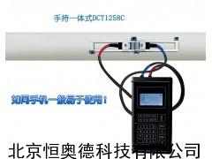手持一体式超声波流量计 HAD-DCT1258CP