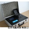 :TD-XZ0142    42参数水质测试仪