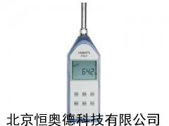 噪声仪 声级计 噪声仪 声级计 HAD-HS5633T