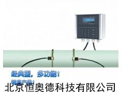 多功能型外夹式超声波流量计 超声波流量计  DCT1188C