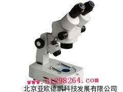 DP-1203体视显微镜   体视显微镜/亚欧体视显微镜