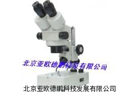 DP-1204体视显微镜     体视显微镜的价格