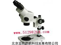 DP-1206体视显微镜     体视显微镜的厂家