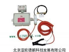 DP-SGC控制器     防静电控制器/控制器