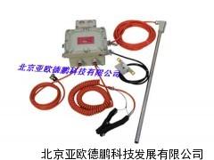 DP-TLC防溢流防静电控制器