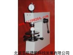 DP-HP1球硬度机    乒乓球硬度计/球硬度机