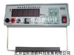 DP-5 中频中周在线校正仪