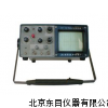 WJ2-CUT-2001,超声波探伤仪,超声波金属探伤仪
