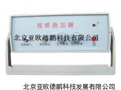 DP-YZ叠加器    视频叠加器/叠加器/亚欧叠加器