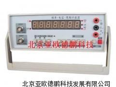 DP2000 数字频率计