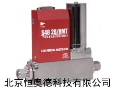 质量流量控制器 质量流量计 HAD- S48 28/HMT