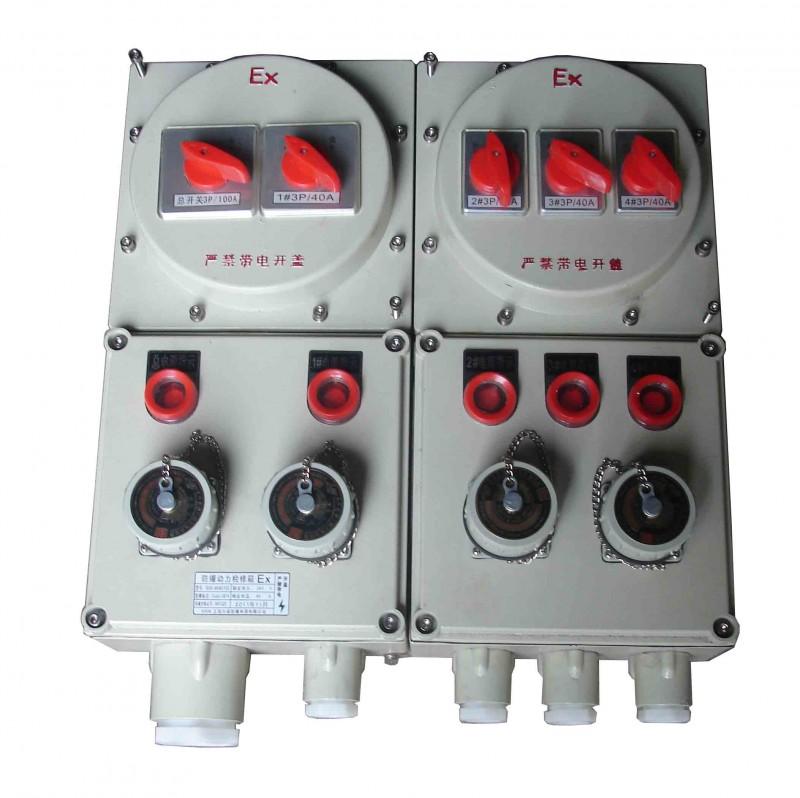 bxs8050-2防爆防腐电源插座箱/防爆防腐电源插座箱